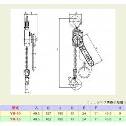 """כננת ידנית-יפן דגם YII הרמה 100/150 ק""""ג"""
